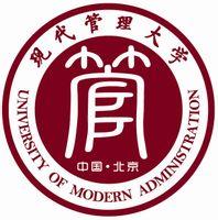现代管理大学